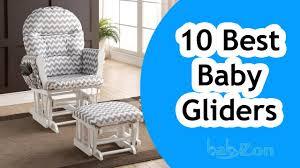 Best Nursing Rocking Chair Best Baby Gliders 2016 Top 10 Baby Gliders Reviews Youtube