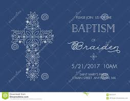 baptism christening invitation template with ornate cross design