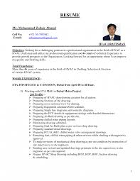 sle resume exles construction project project engineer sle job description templates mill worker resume