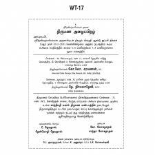 wording for first birthday invitation free printable invitation