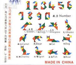 tangram puzzle children jigsaw puzzle tangram puzzle tangram wooden bricks blocks