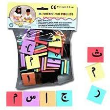 amazon com magnetic arabic letters and numbers fridge toys u0026 games