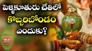 significance of coconut in hindu wedding facts indian