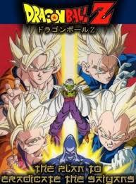 dragon ball plan destroy saiyajin anime planet