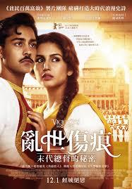 special screening of new film u0027viceroy u0027s house u0027 held for indian