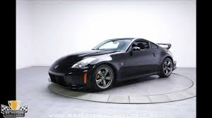 Nissan 350z Coilovers - 132332 2008 nissan 350z nismo youtube