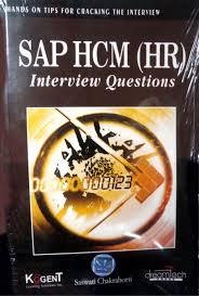 sap hcm hr interview questions buy sap hcm hr interview