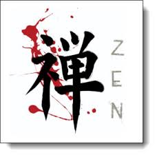 kanji with paint splatter txcowboydancer designs