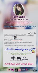 Birthday Love Letters For Her Kim Jisoo Official Fan Club