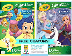 frozen giant coloring pages toys r us free shopkins crayons with 10 coloring book purchase