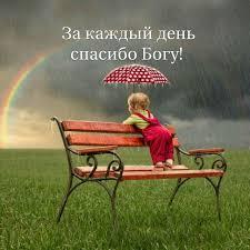 russische sprüche zum nachdenken 12 besten russia bilder auf russische sprüche