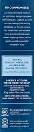 king arthur flour gluten free multi purpose flour 24 oz box
