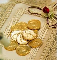 arras de boda el sacramento matrimonio la entrega de las arras