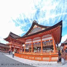 Shrine Storage Cube Most Awesome - the wanderess one day in kyoto u2013 life u0026 misadventures of aki