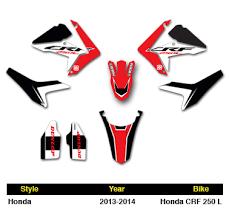 graphics for 2015 honda crf250l graphics www graphicsbuzz com
