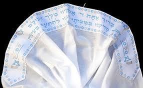 prayer shawls from israel kosher talit prayer shawl acrylic 42x62 107x160cm made israel light