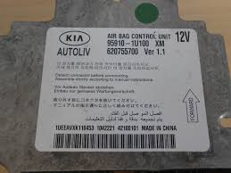 used kia air bag parts for sale