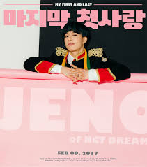 My First Photo Album Nct Dream Releases Jeno U0027s Teaser Images For