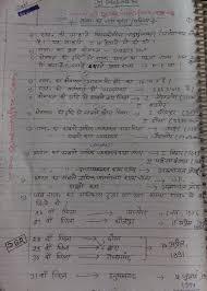 rajasthan geography notes in hindi free download rajasthan gk
