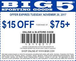 In Store Dress Barn Coupons Big 5 Coupons Big 5 Sporting Goods Coupons U0026 Promo Codes 2017