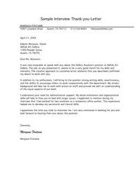 free letter of interest templates request letter for change