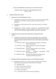 Sample Resume Yang Terbaik by Resume Format Resume Format Kerajaan