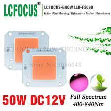 12v dc led grow lights 5pcs lot dc 12v 50w grow led full spectrum 400 840nm cob diode chip