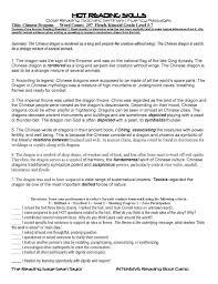 ri 3 10 comprehension of complex texts reading informational koogra