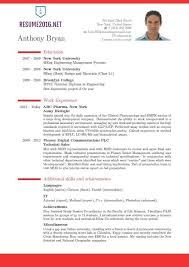 new resume templates hitecauto us
