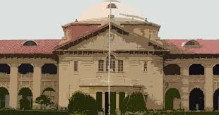 Allahabad High Court Lucknow Bench Judges Legal World And Childhood Dreams Allahabad High Court Is Born