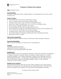 It Manager Resume Example by Resume Template Casual Retail Templates