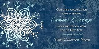 electronic new year cards business new year cards images business card ideas etadam