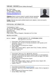accenture resume builder vikas cv 26 12 2015