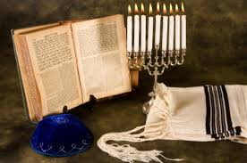 chanukah days last day of hanukkah