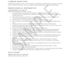 police records clerk cover letter embassy guard cover letter