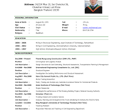 resume format for job interview pdf student resume template stupendous sle of for job application in