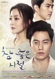 wonderful days korean drama asianwiki
