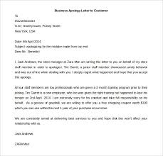 new business letter announcement letters free word pdf documents