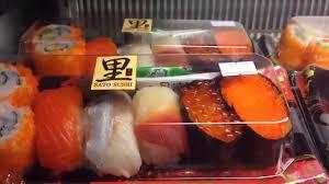 sato japanese cuisine sato sushi ซ ช ส สดใส อร อยข นเทพ japanese cuisine