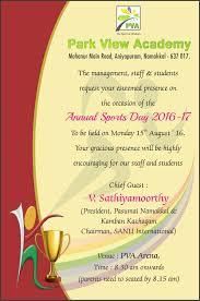 Family Day Invitation Card Invitation 2016 Jpg