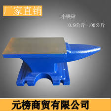 shipping bench fitter anvil dyi manual beating pad anvil pad iron