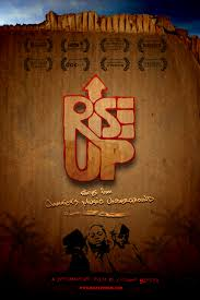 film rise up rise up review in the spotlight