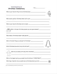 www wish list template primary writing paper template printable grade