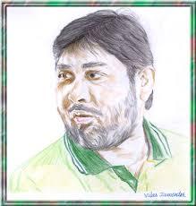 inzamam ul haq portrait sketch
