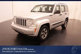 used jeep liberty 2008 used 2008 jeep liberty for sale grand rapids mi vin