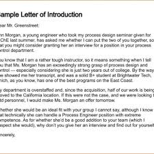 sample cover letter for process safety engineer cover letter