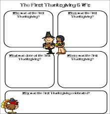 thanksgiving litercy bundle graphic organizers word work and