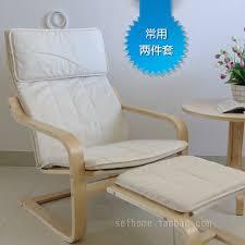 Ikea Recliner Chair Ikea Bonn Chair Armrest Modern Style Lazy Siesta Recliner Chairs