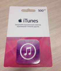500 gift card apple 500 gift card