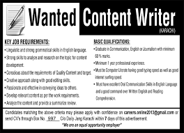 White Papers amp eBooks  middot  Content Writer PaperPk u Content Writer PaperPk u
